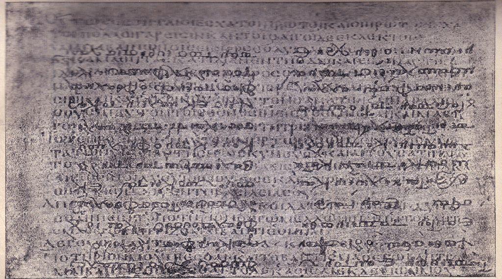 Codex_ephremi